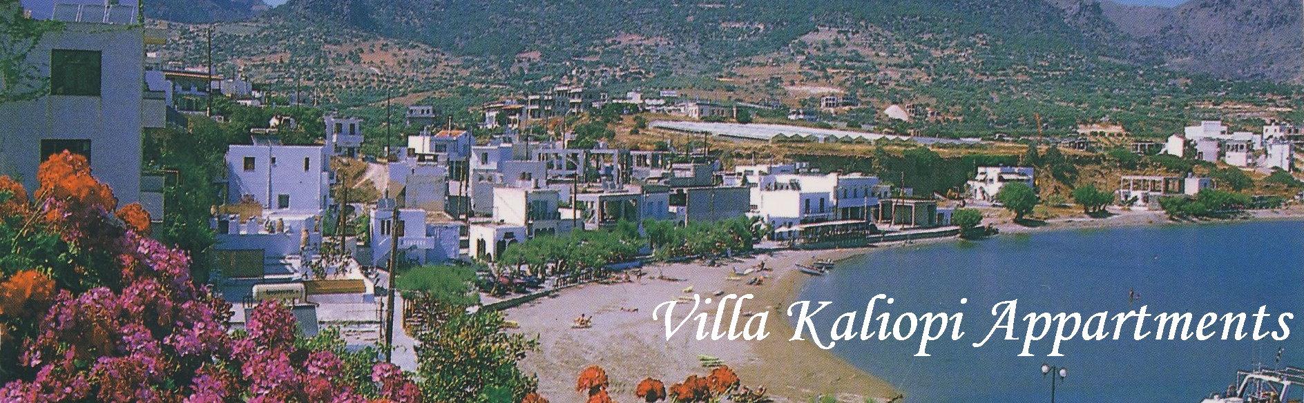 Makrigialos Greece  city photo : ... makrigialos sitia crete greece the most popular greek holidays island