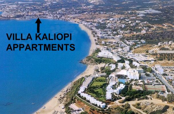 Makrigialos Greece Pictures Citiestips Com